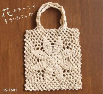 Crochet Bag Drawstring Pattern : Crochet bag - free pattern diagram / crochet ideas and ...