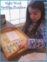 Sight Word Spelling Practice by Creative Learning Fun