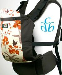 11/16/12 FYSF, Win a Butterfly Beco II Baby Carrier from DiaperJunction.com